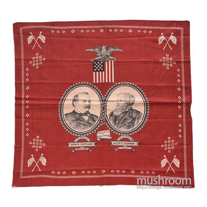 1888's Cleveland&Thurman Campaign Bandana ( DEADSTOCK )
