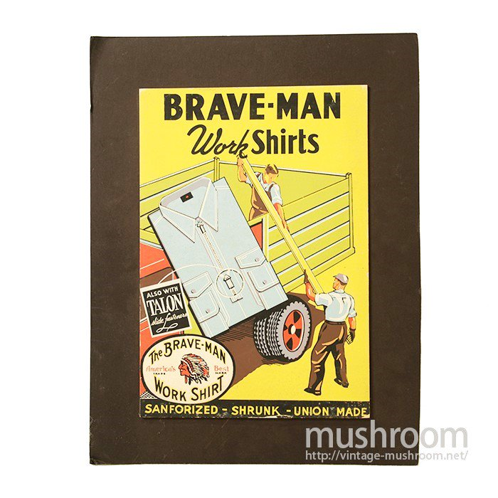 BRAVE-MAN ADVERTISING SIGN BORD
