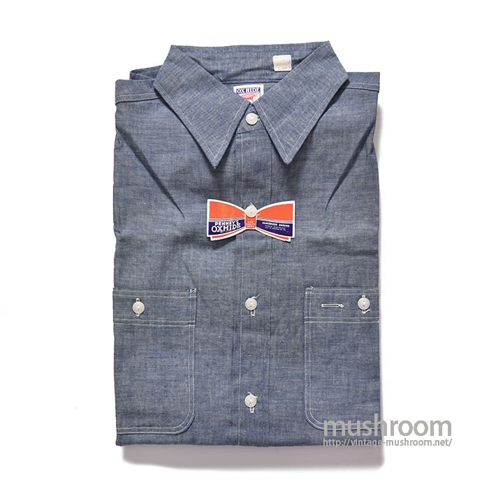 OXHIDE CHAMBRAY WORK SHIRT( 16/DEADSTOCK )