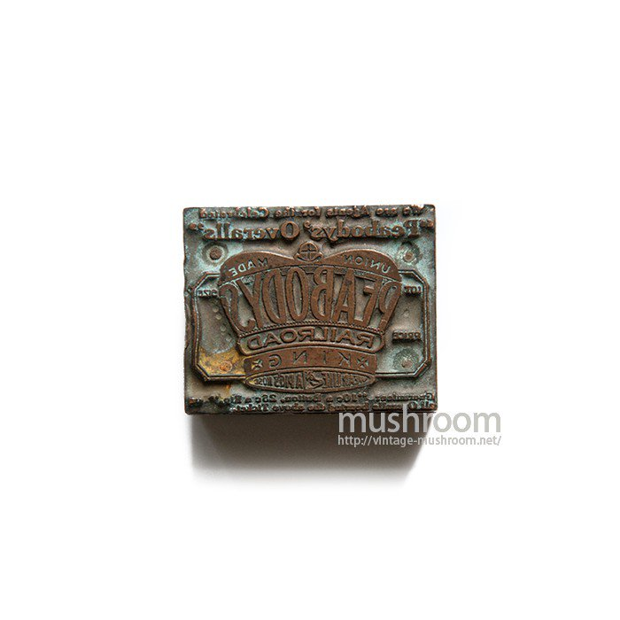 PEABODYS OVERALLS ADVERTISING BLOCK STAMP