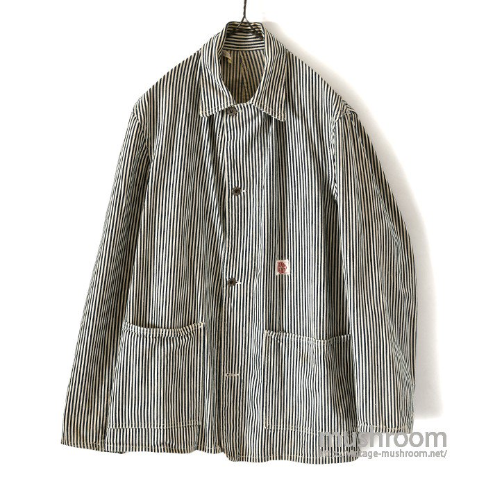 WW2 HEAD LIGHT STRIPE COVERALL