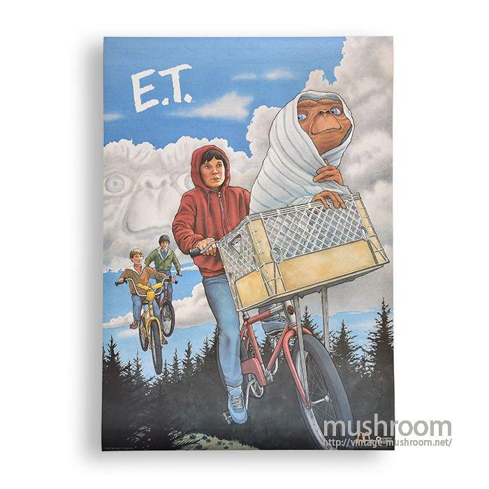 E.T ADVERTISING POSTER