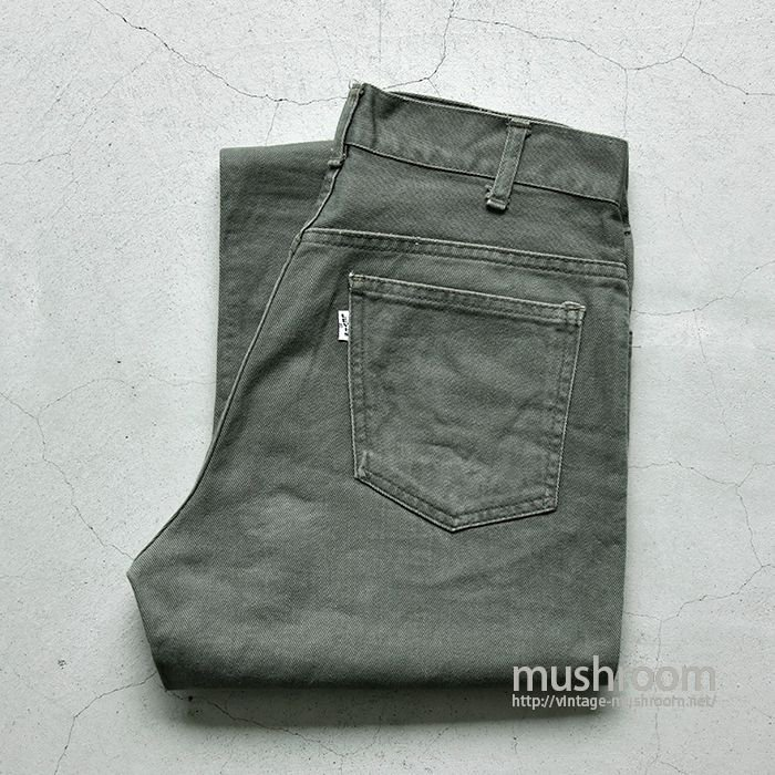 LEVI'S 518E SLIM FITS PANTS