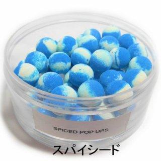 12. SPICED  POP UPS 10mm