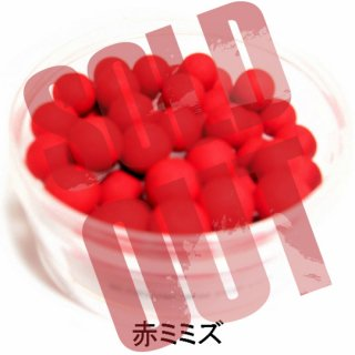 <img class='new_mark_img1' src='//img.shop-pro.jp/img/new/icons49.gif' style='border:none;display:inline;margin:0px;padding:0px;width:auto;' />16. BLOODWORM  POP UPS 10mm