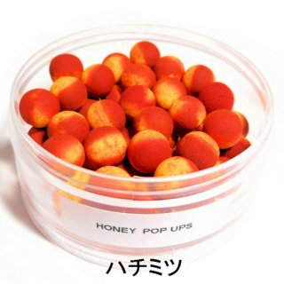 18. HONEY  POP UPS 10mm