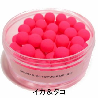20. SQUID & OCTOPUS POP UPS 10mm(PINK)