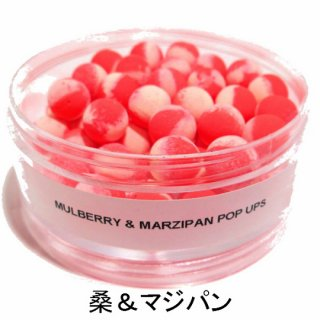 22. MULBERRY & MARZIPAN  POP UPS 10mm