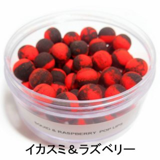 23. SQUID INK & RASPBERRY POP UPS 10mm