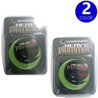 HEAVY PLUMMET  LEADCORE 45lb (20.4kg)20m  Brown / Green