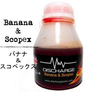 バナナ&スコペックス  Glug