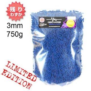 ブルーベリーマフィン  Micro Pellets
