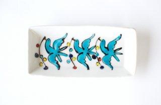 飛ぶ青鳥長角豆皿