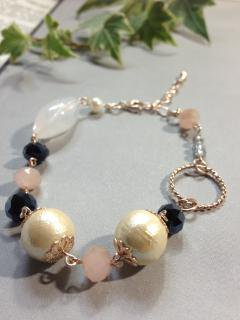 Cotton pearl gray pink brace