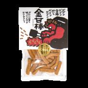 金甘棒(生姜かりんとう)