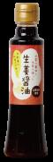 生姜醤油(1本)