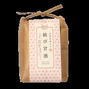 結び甘酒(5個入り)