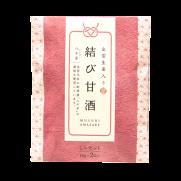 ミニ結び甘酒(2個入り)