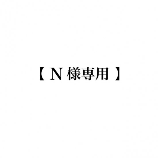 <img class='new_mark_img1' src='https://img.shop-pro.jp/img/new/icons47.gif' style='border:none;display:inline;margin:0px;padding:0px;width:auto;' />【 N 様専用 】  Masnou outstanding  DeSoto 別注パンツ