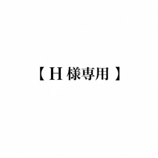 <img class='new_mark_img1' src='https://img.shop-pro.jp/img/new/icons47.gif' style='border:none;display:inline;margin:0px;padding:0px;width:auto;' />【 H 様専用 】assiette Vネックワンピース [グレー]