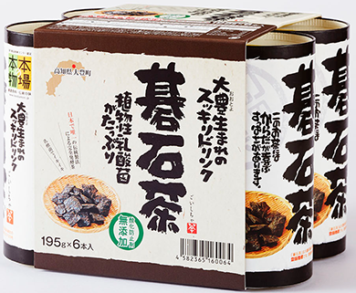 大豊町碁石茶協同組合の碁石茶カ...