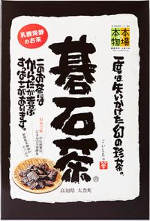 大豊の碁石茶(50g)
