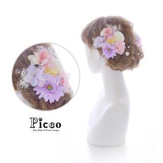 ラベンダーカラーのガーベラとマムと小花の髪飾りセット(パール付き)