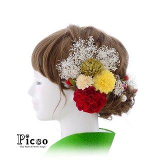 4色マムとヒペリカムの和装用髪飾りセット(パール付き)