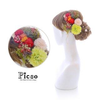 ちりめん小花とマムとドライフラワーの和装用髪飾りセット(レッド&パステル)