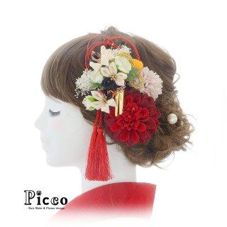 剣つまみ小花とダリアとマムの和装用髪飾りセット(ブラックA)