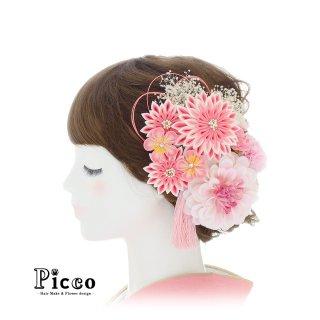 つまみ細工とダリアとマムの和装用髪飾りセット(ピンク)