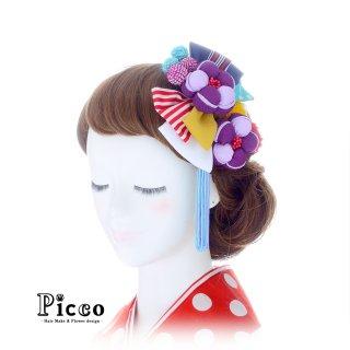重ねリボンとふわもこ花の和装用髪飾りセット(パープル)