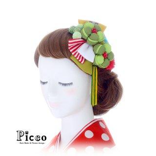 重ねリボンとふわもこ花の和装用髪飾りセット(グリーン)