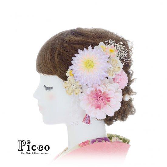 kmk-WS005 | お揃いピアス付つまみ細工とダリアとマムの和装用髪飾りセット(ホワイト)
