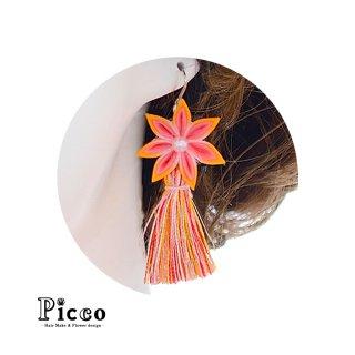 剣つまみ小花とタッセルのピアス(オレンジ&レッド)