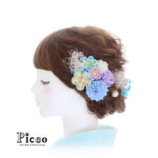 丸つまみ小花とマムとかすみ草の和装用髪飾りセット(ブルー)