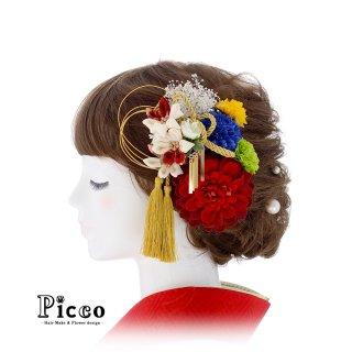 剣つまみ小花とダリアとマムの和装用髪飾りセット(レッドA)