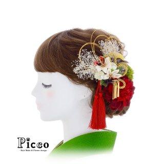 剣つまみ小花とダリアとマムの和装用髪飾りセット(ブラックB)