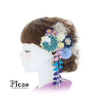 つまみ細工とマムとかすみ草の和装用髪飾りセット(ブルー)