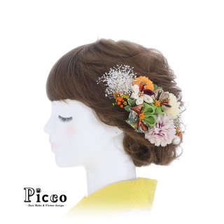 つまみ細工とマムとドライフラワーの和装用髪飾りセット(グリーン)