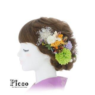 つまみ細工とマムとドライフラワーの和装用髪飾りセット(イエロー)