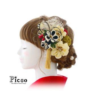 市松文様のちりめん玉とつまみ細工とマムの和装用髪飾りセット