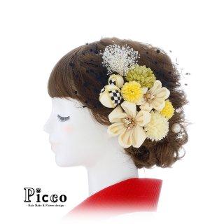 市松文様のちりめん玉とつまみ細工とマムの和装用髪飾りセット(ドットチュール付・ホワイト)