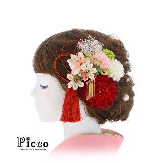剣つまみ小花とダリアとマムの和装用髪飾りセット(ピンクA)