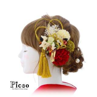 剣つまみ小花とマムとローズの和装用髪飾りセット(ブラックC)