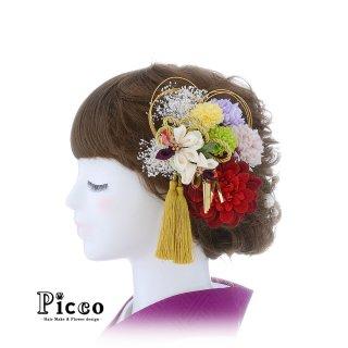 剣つまみ小花とダリアとマムの和装用髪飾りセット(パープル)