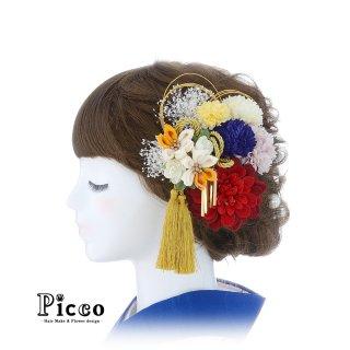 剣つまみ小花とダリアとマムの和装用髪飾りセット(イエローB)