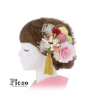 剣つまみ小花とダリアとマムの和装用髪飾りセット(ピンクB)