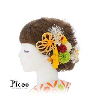 ちりめん&組紐リボンとマムとかすみ草の和装用髪飾りセット(イエロー)