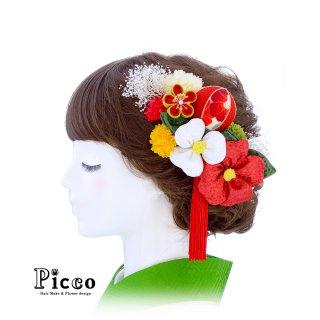 ちりめん花と玉飾りとマムの和装用髪飾りセット(ホワイト&レッド)